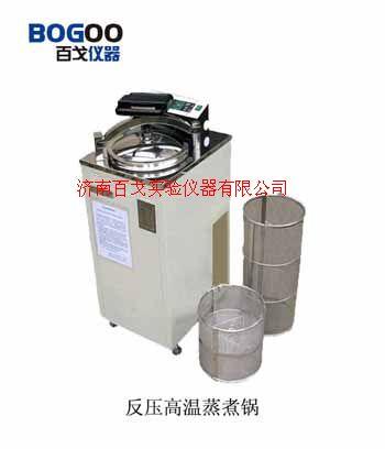 F-1型安全智能反压高温蒸煮锅(百戈仪器)