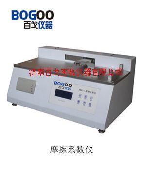 MXD-02型摩擦系數儀(百戈儀器)