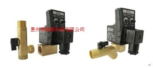 JORC空压机电子自动排水阀电子排水阀MIC-B