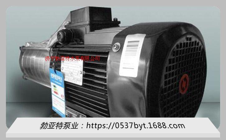 高壓機床QDLY冷卻泵浸入式多級離心泵可 不銹鋼液下泵