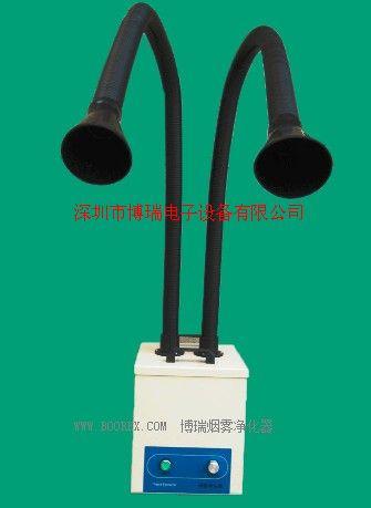 雙臂焊接煙塵凈化器