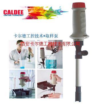 电动液体取样泵蓄电池泵