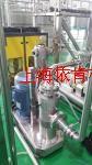 鉆井液絮凝劑高速分散機