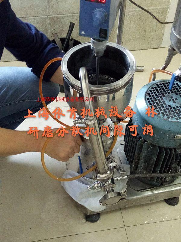 分散機的改進型升級版設備