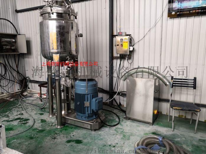 化工原料硬脂酸钙乳液高速乳化机