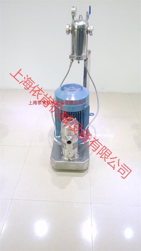 PTFE濃縮分散液高剪切乳化機