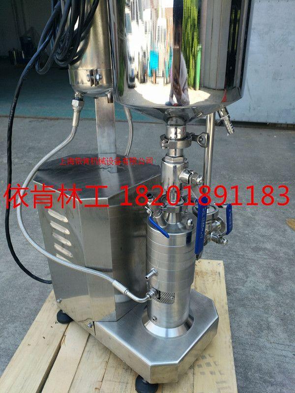 石墨烯/纳米银感光导电复合浆料研磨分散机