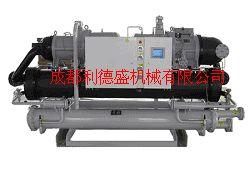 成都开放式冷水机、成都冷冻机、成都螺杆式冷水机