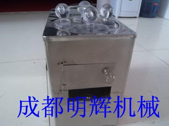 小型中药切片机