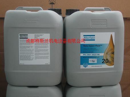 成都阿特拉斯空压机专用油2901052200