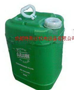 寿力压缩机油250022-669