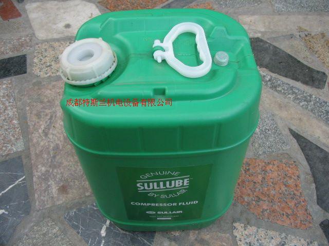 寿力空压机sullube32油250022-669
