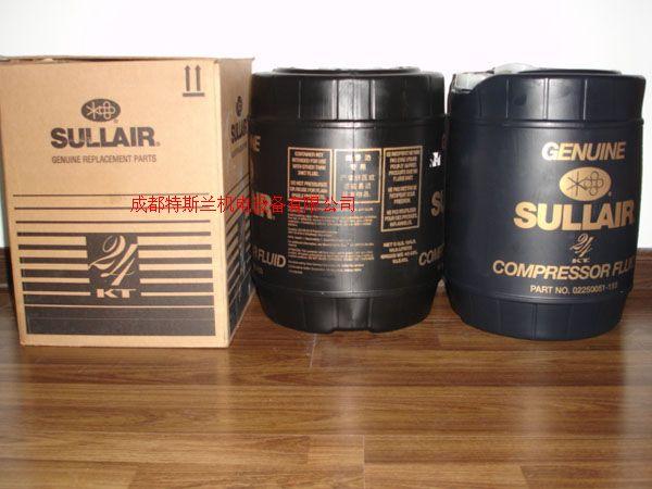 美国寿力空压机24kt油02250051-153