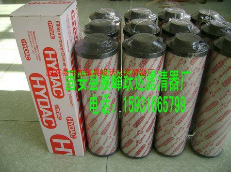 賀德克0030D003BN/HC濾芯