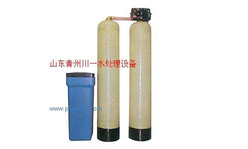 全自动双罐一用一备软化水设备