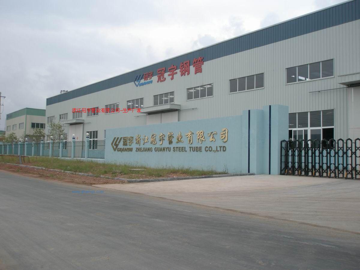 炉子用不锈钢管生产厂家、耐1200度高温不锈钢管、310(2520)无缝管生产厂