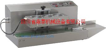 LGYF-1500A台式风冷连续式感应封口机