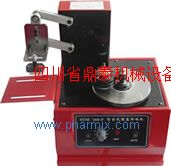 SYM 160-F型電動油墨打碼機
