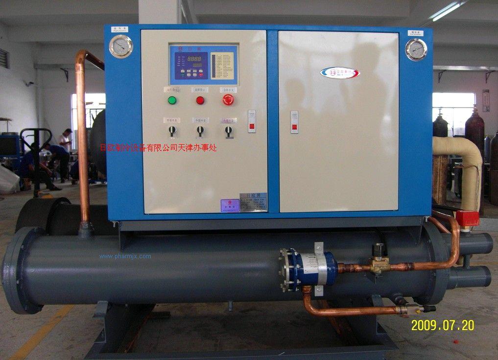 工业冷水机工业冷水机|冷水机|郝先生工业