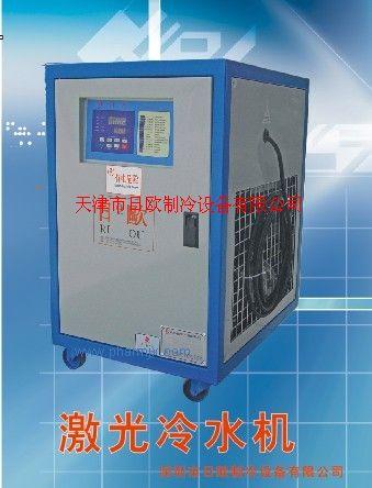制冷机天津工用冷水机