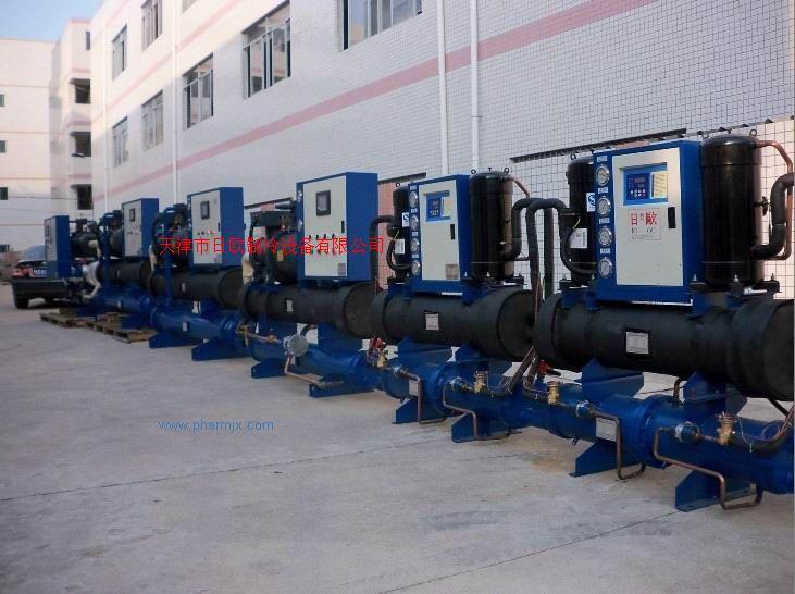 工業冷水機鹽水冷水機工業冷凍機