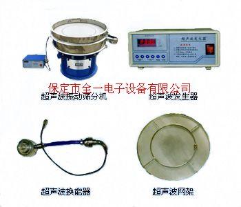 超聲波振動篩換能器