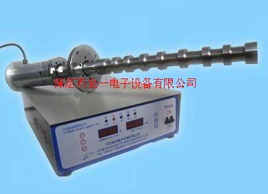 超声波提取设备