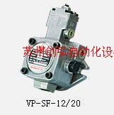 叶片泵VP-SF-12