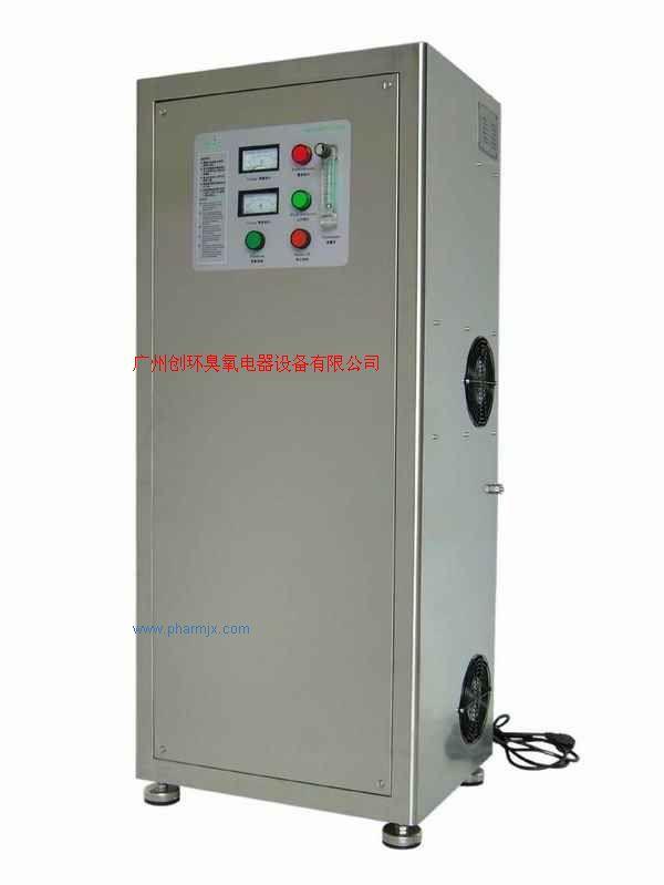 廣州水處理臭氧發生器廠家,廣州高濃度臭氧發生器廠家,廣州水處理高效臭氧設備廠家
