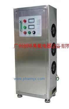 廣州高濃渡臭氧機廠家,廣州高濃度臭氧發生器廠家,廣州水處理臭氧發生器廠家