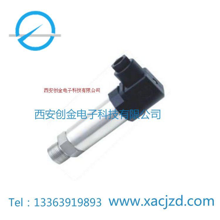 BP93420-IB負壓型壓力變送器輸出4-20mA