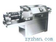 擠壓式造粒機/螺桿擠出造粒機:濕法制粒機價格SET