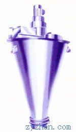 双螺锥混合机/运动混合机:干粉混合机价格SHJ