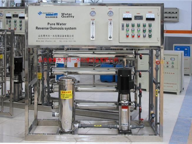 供應醫用超純水設備