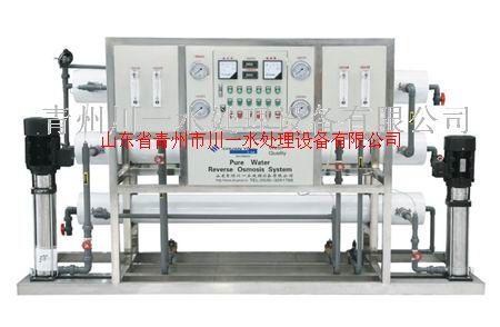 供应蒸馏水处理设备
