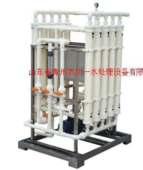 供应生化制品超纯水设备