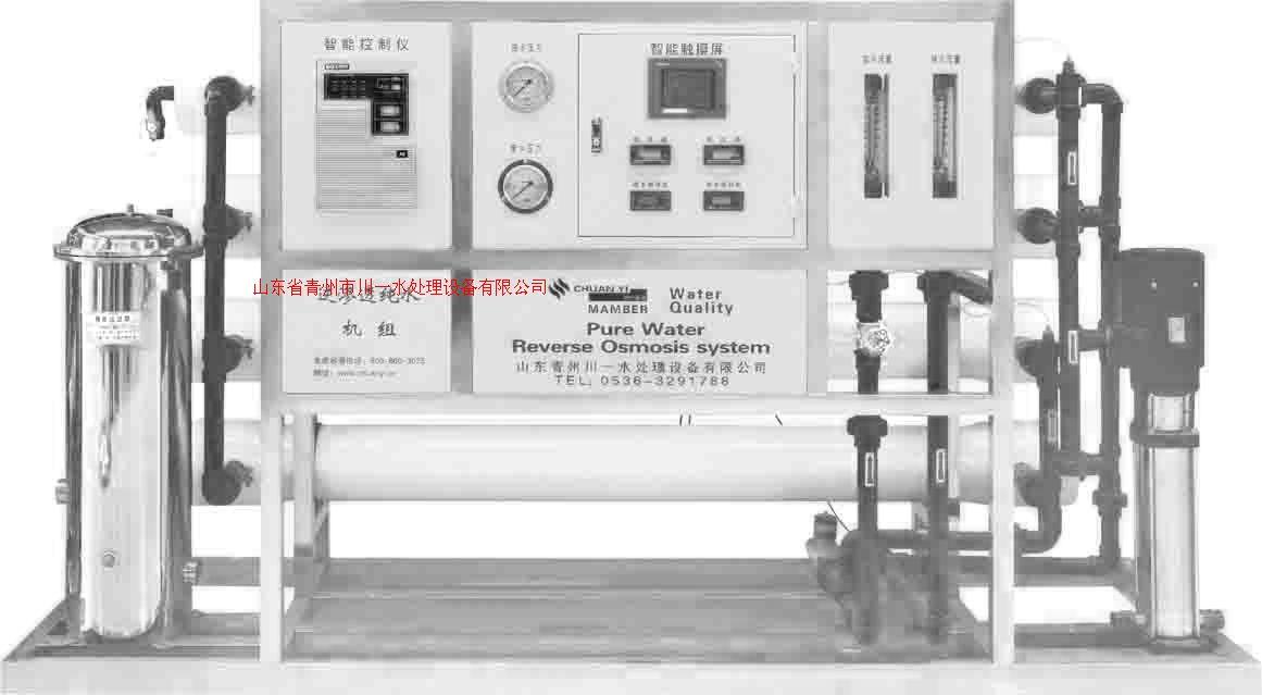 供應醫用輸液超純水設備