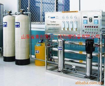 供應醫藥超純水設備