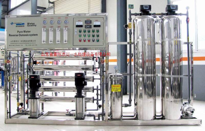 供應化工用水處理設備-工業反滲透設備