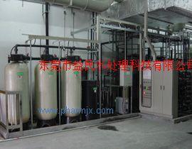反渗透设备,反渗透水处理设备,反渗透水处理系统