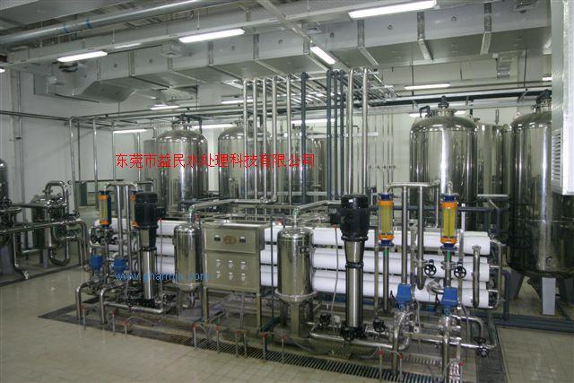 制药纯化水设备,纯化水制备系统