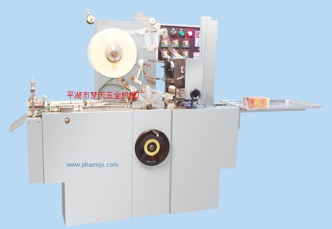 孕測紙盒透明膜包裝機