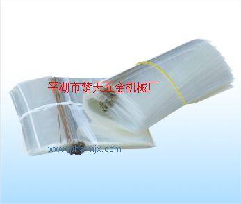 孕測紙外包裝膜
