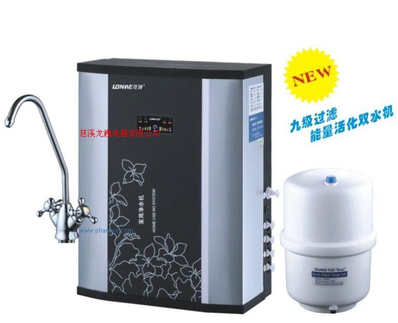 龙巍LW-RO-50PM净水器纯水机厨房净水器家用净水器
