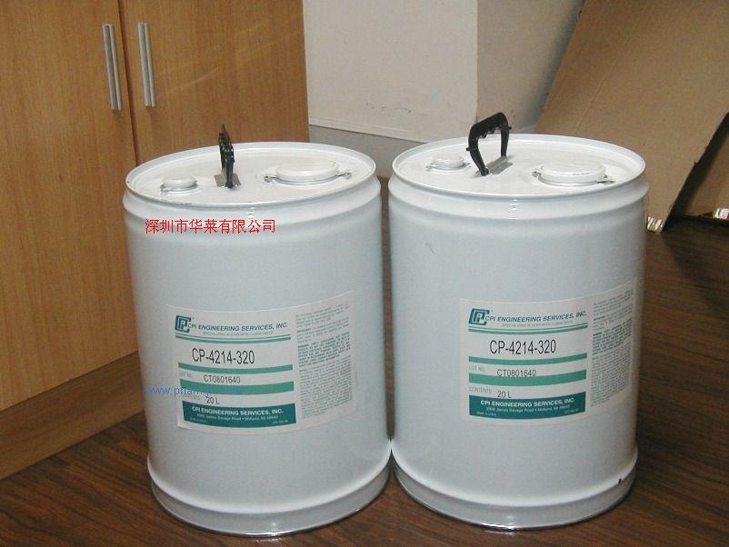 開利制冷壓縮機R22冷媒專用冷凍油
