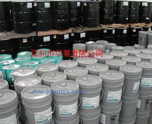cpi冷凍油壓縮機油螺桿機油