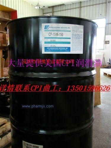 CP-4601-22 32 68 合成壓縮機油