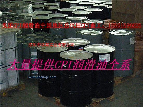 供应CP-9345-46 8000小时合成空气压缩机油