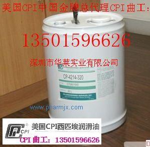 約克冷凍油、制冷壓縮機油