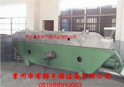 粗酚干燥专用干燥机流化床干燥机